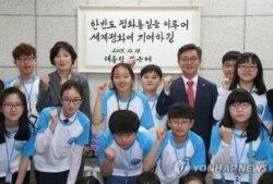 """[오디오 듣기] """"우리 어린이들도 통일에 관심 가져야죠"""" 한국 통일부 어린이기자단"""