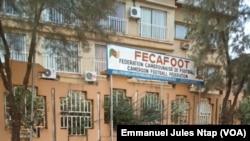 Siège de la Fédération camerounaise de football au Cameroun, le 15 août 2017. (VOA/Emmanuel Jules Ntap)