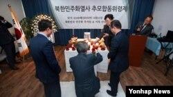 15일 서울 한글회관에서 북한 민주화 열사 추모 합동위령제가 열리고 있다.