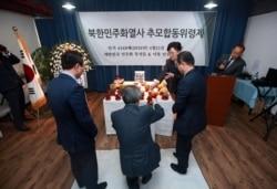 [인터뷰] 역사정립연구소 조형곤 소장