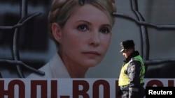 Ukraina sobiq bosh vazirasi Yuliya Timoshenkoni ozod etishga chaqiruvchi shior