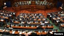 Skupština Kosova