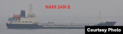 일본 방위성이 공개한 북한 선박 '남산8'호 사진.