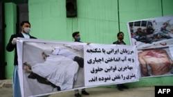 اعتراض باشندگان هرات در پیوند به شکنجه و غرق کردن دهها پناهجوی افغان توسط مرزبانان ایرانی