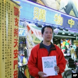 香港支联会常委关振邦
