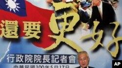 台灣行政院長吳敦義5月17日在記者會上