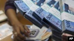 Pusat Pelaporan dan Analisis Transaksi Keuangan (PPATK) menemukan adanya aliran dana dari pihak di Australia untuk jaringan radikal di Indonesia (Foto: ilustrasi).