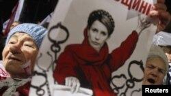 Сторонники украинской оппозиции с плакатом в поддержку Юлии Тимошенко