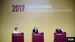 香港特首選舉候選人林鄭月娥(左起)、曾俊華及胡國興出席選舉論壇(VOA湯惠芸攝)