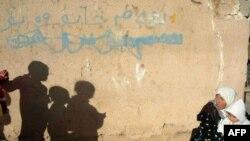 Irak İşgalinin Bilançosu Tartışılıyor