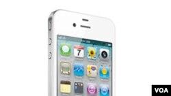Esta nueva versión del iPhone 4 tiene el mismo precio y condiciones de su hermano.