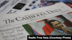 The Cambodian Daily Newspaper is shown in an undated photo.