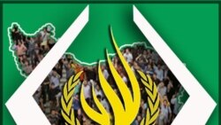 قطعنامه محکوميت حکومت جمهوری اسلامی در نقض حقوق بشر به سازمان ملل متحد ارائه شد