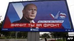 Выборы в России: «Куда честному избирателю податься?»