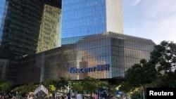 腾讯在深圳的总部大楼 (2020年8月7日)