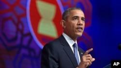 Tổng thống Obama sẽ tìm cách củng cố vai trò lãnh đạo của Mỹ tại khu vực Châu Á Thái Bình Dương trong nhiều năm sắp tới, khi ông chủ trì cuộc họp thượng đỉnh với 10 nước Đông Nam Á ở khu nghỉ mát lịch sử Rancho Mirage ở Sunnylands.