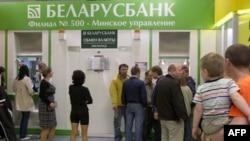 Білорусь просить МВФ надати позику для порятунку економіки