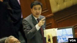 Perdana Menteri Thailand Abhisit Vejjajiva