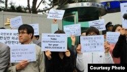 한국 내 북한인권 단체들은 라오스에서 북송된 탈북 청소년들과 관련해, 29일 서울 외교부 청사 앞에서 한국 정부의 안이한 대응을 비판하는 시위를 벌였다. 북한인권시민연합 제공 사진.