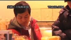 2012-01-17 美國之音視頻新聞: 中國經濟2011年經濟增長放緩