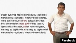 Tofiq Həsənli (Foto Tofiq Həsənlinin Facebook səhifəsindən götürülüb)