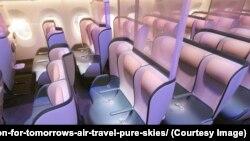 Pure Skies Zone passenger cabin design