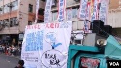 现场实拍: 香港七一大游行 几十万涌上街头