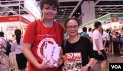 香港市民劉小姐及兒子Harris參觀香港書展支持本土獨立出版社。(美國之音湯惠芸)