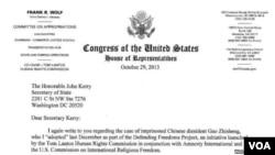 美國議員致函克里國務卿(網絡截圖)