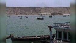 Pakistani Handover of Gwadar Port to Beijing Draws Scrutiny