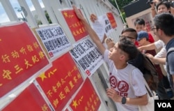 社民連等團體八一示威的訴求(社民連網站)