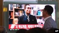 Berita di TV menunjukkan, Thae Yong Ho, diplomat tinggi di Kedutaan Korea Utara di London yang membelot ke Korea Selatan Agustus lalu (foto: dok).