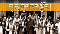 Gurukul: Tibet Immersion Program for Indian Students