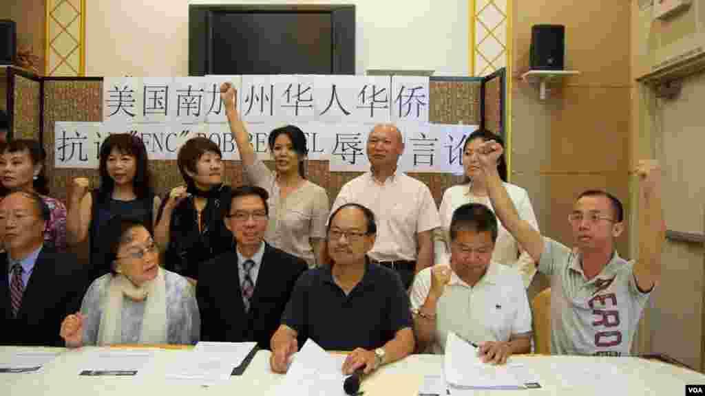 十多位华人社区代表参加新闻发布会(美国之音国符拍摄)