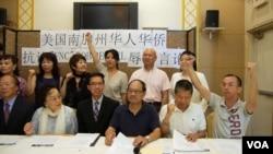 十多位華人社區代表參加新聞發布會(美國之音國符拍攝)