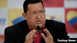 """ປະທານາທິບໍດີເວເນຊູເອລາ ທ່ານ Hugo Chavez  ໄດ້ມີ """"ອາການແຊກຊ້ອນ"""" ຂຶ້ນມາໃໝ່ ຫລັງຈາກການຜ່າ ຕັດມະເຮັງ ທີ່ ຄິວບາ."""