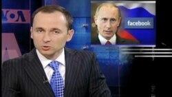 Рокіровка в російському владному тандемі відбудеться в 2012-му