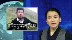Kunleng News 3 Aug 2012 ཀུན་གླེང་གསར་འགྱུར།