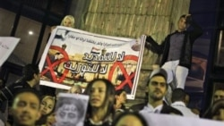 کاخ سفید می گوید از روند برگزاری و نتیجه انتخابات مصر ناامید است