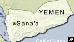 예멘 수도 사나 지도.