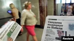 2013年7月2日俄罗斯报纸刊登在逃美国情报合同人员斯诺登的消息。