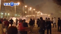 Police fire tear gas outside presidential palace -VOA60 Africa