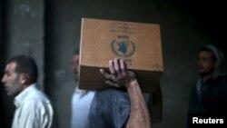 Pomoć Svetskog programa za hranu