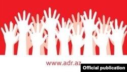 Azərbaycan Demokratiya və Rifah Hərəkatı- ADR