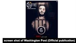 Một nhóm truyền thông ủng hộ ISIS tung ra áp phích quảng bá khủng bố, sử dụng hình ảnh của ngôi sao Lionel Messi.