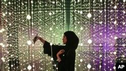 学个词-3015-abaya