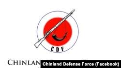 ခ်င္းျပည္နယ္ကာကြယ္ေရးတပ္ဖြဲ႔၏ အမွတ္တံဆိပ္။ (ဓာတ္ပံု - Chinland Defense Force)