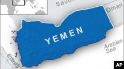 Peta wilayah Yaman.