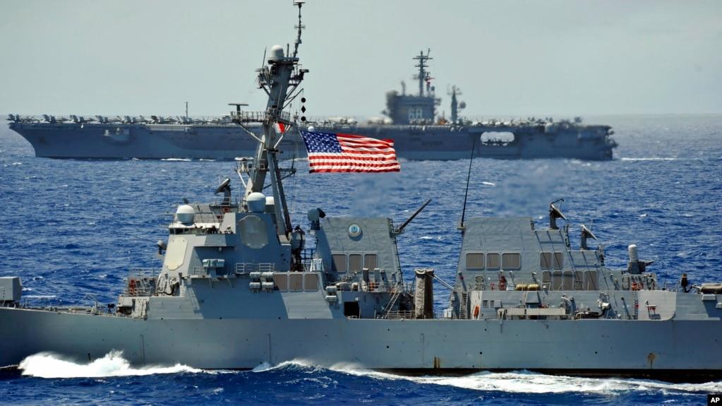 Tàu khu trục Hoa Kỳ USS Chung-Hoon.