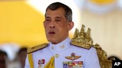 Thailand's Crown Prince Vajiralongkorn addresses the audience at the royal plowing ceremony in Bangkok, Thailand, May 9, 2016.